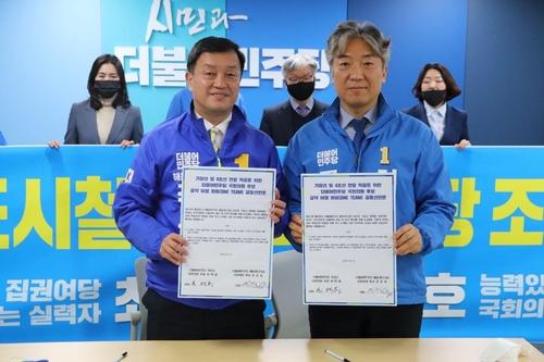 '선거법 때문에 쪼개졌지만 동일 생활권' 공약 연대 바람
