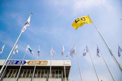 경기도, 4월 한달간 세월호기 게양