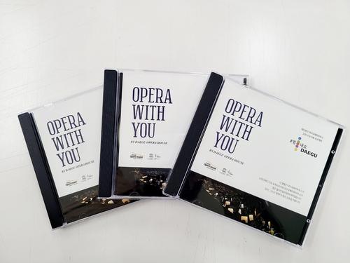 대구오페라하우스, 예술인 돕기 위해 오페라CD 2만장 제작