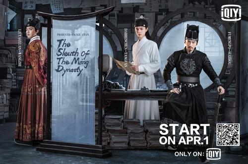 [PRNewswire] 청룽 제작 '성화 14년', 이달 1일부터 방영