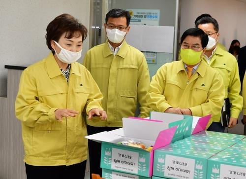 김현미 장관, 장성 공공실버주택 코로나19 대응체계 점검