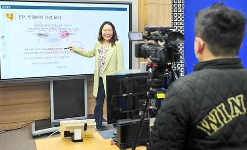호남대 '사회적 거리 두기' 재택수업 24일까지 연장