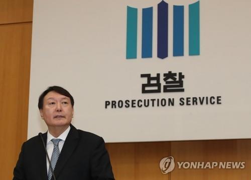 """윤석열 """"반문명적 범죄에 엄정대응"""" 신임 검사들에 당부"""