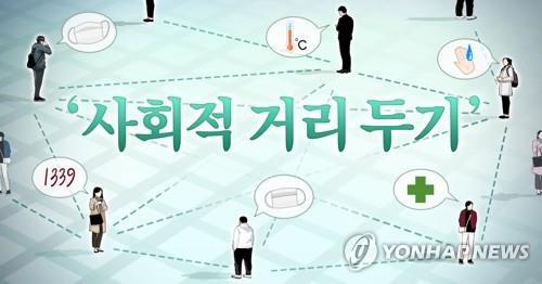 '고강도 사회적 거리 두기' 광주 점검 대상 다중시설 30% 휴업