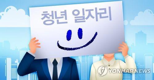 광주 청년 '일 경험 사업' 시작…1일 6시간반·4개월 근무