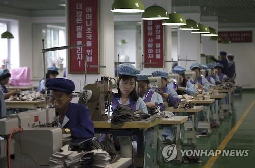 Resultado de imagen para economia de corea del norte