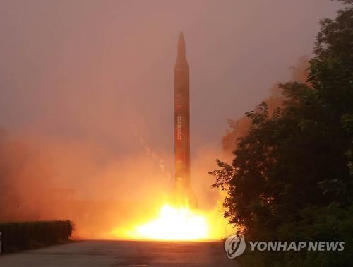 RPDC lanza tres misiles balísticos en aguas orientales