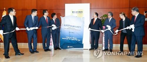Inauguración del Centro de Registro de los Derechos Humanos en Corea del Norte