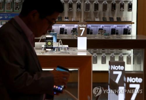 Es oficial: Samsung