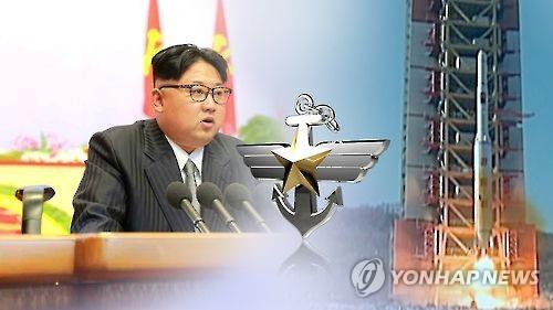 EU desplegará sistema antimisiles en Corea del Sur: John Kerry