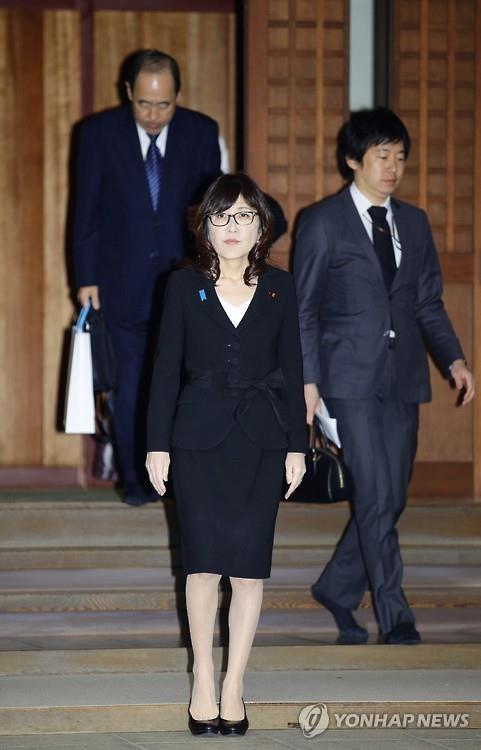 Tomomi Inada, ministra de Defensa de Japón