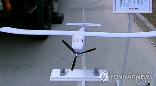 La captura de pantalla, tomada el 18 de julio de 2016, de la Estación Central de Radiotelevisión de Corea del Norte, muestra un dron desarrollado por Pyongyang. (Uso exclusivo dentro de Corea del Sur. Prohibida su distribución parcial o total)