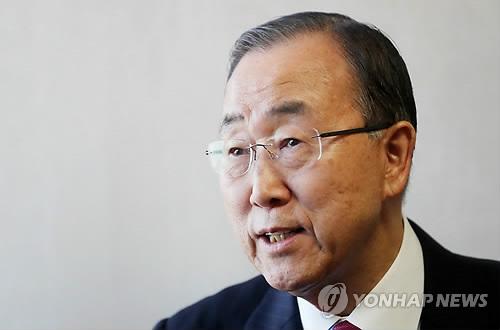 El ex secretario general de la ONU, Ban Ki-moon, ofrece una entrevista a la Agencia de Noticias Yonhap.
