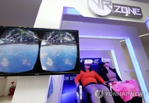 La fotografía muestra una exhibición de realidad virtual en Seúl. (Foto de archivo)