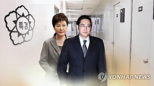 La presidenta surcoreana, Park Geun-hye (izda.), y el vicepresidente de Samsung Electronics Co., Lee Jae-yong.