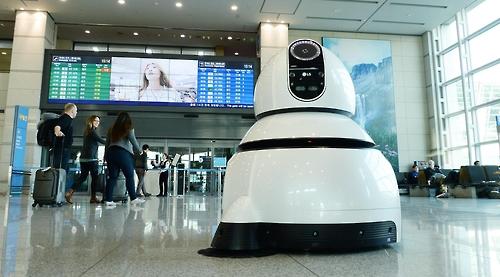 El robot de limpieza de LG Electronics Inc. (foto cortesía de LG Electronics)