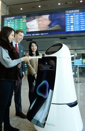El robot inteligente de LG Electronics Inc. de información del aeropuerto de Incheon (foto cortesía de LG Electronics)