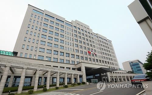 Ministerio de Defensa (foto de archivo)
