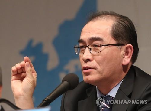 Thae Yong-ho (foto de archivo)