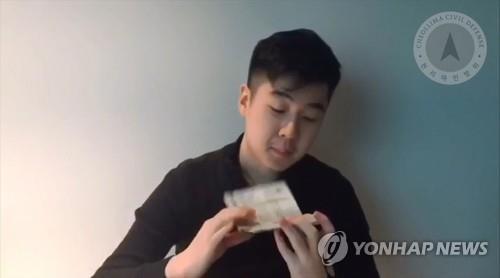 Kim Han-sol, hijo de Kim Jong-nam (foto de YouTube-Yonhap)