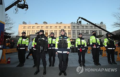Destituyen del cargo a la presidenta de Corea del Sur