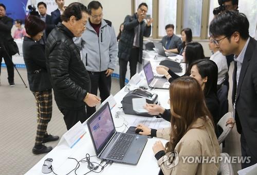 Corea del Sur elegirá presidente el 9 de mayo