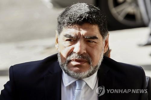 Diego Maradona (foto de EPA-Yonhap)