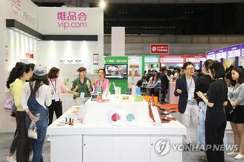 """Feria de productos del """"hallyu"""", u ola surcoreana, en la ciudad china de Chongqing en 2016"""