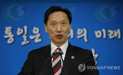 El portavoz del Ministerio de Unificación, Lee Duck-hang (foto de archivo)