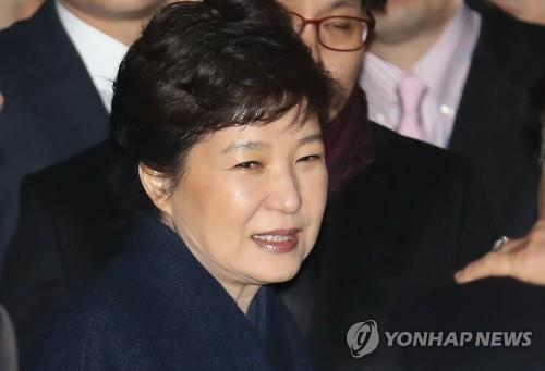 La expresidenta surcoreana, Park Geun-hye (foto de archivo)