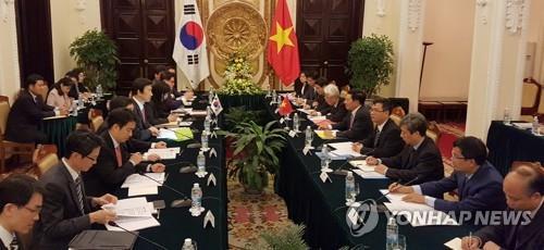 Reunión ministerial entre Corea del Sur y Vietnam, celebrada, el 20 de marzo del 2017, en Hanói, Vietnam.