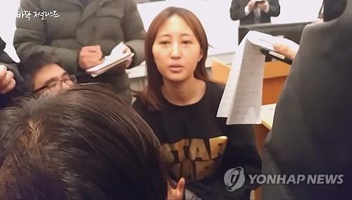 Chung Yoo-ra habla con periodistas surcoreanos, el 3 de enero de 2017 en Aalborg.