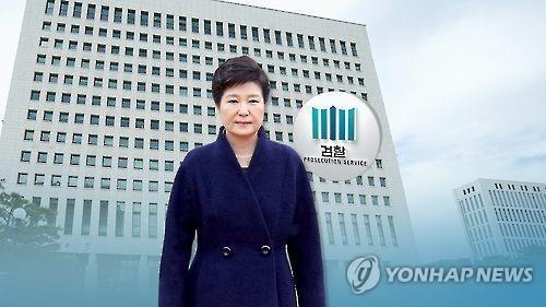 Destituida presidenta surcoreana cooperará con la justicia