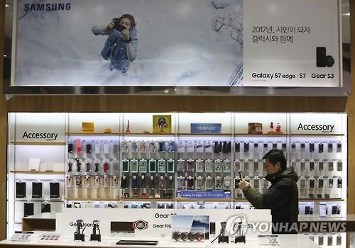 Samsung Galaxy S8: divertidos memes se burlan del smartphone