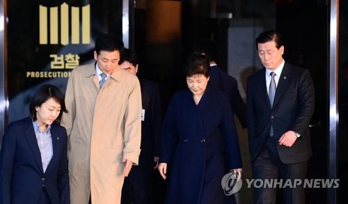 Expresidenta de Corea del Sur detenida por corrupción