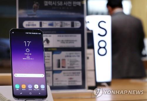 El último teléfono insignia de Samsung Electronics Co., el Galaxy S8