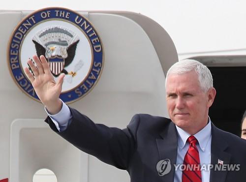 Corea del Sur anuncia pronto despliegue del sistema antimisiles THAAD