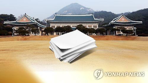 Acusan de corrupción a expresidenta de Corea del Sur