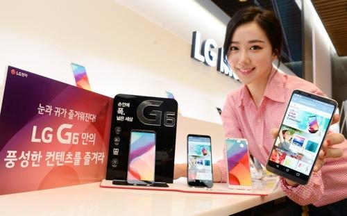 El nuevo teléfono inteligente G6 del fabricante tecnológico surcoreano LG Electronics Inc. (foto cortesía de LG Electronics)