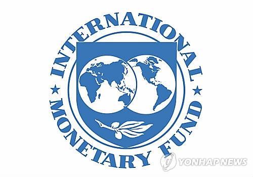 FMI reduce proyección del crecimiento del PBI