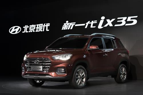 El vehículo utilitario deportivo ix35 de Hyundai Motor Co. (foto cortesía de Hyundai)