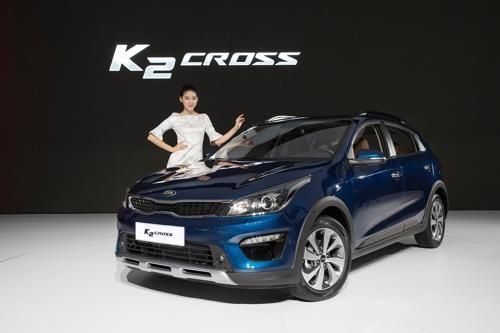 El K2 Cross de Kia Motors Corp. (foto de cortesía de Kia)