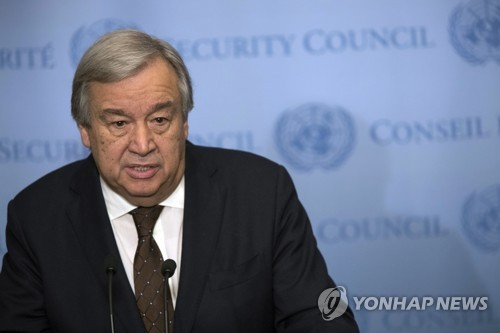 El secretario general de las Naciones Unidas, António Guterres (foto de AP-Yonhap)