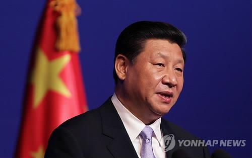 Xi Jinping, presidente de China (foto de archivo)