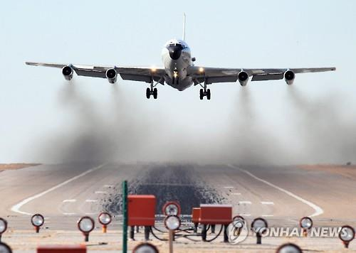 El avión WC-135 Constante Phoenix (foto de archivo)
