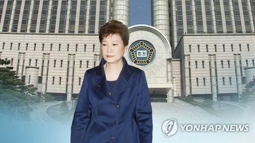 En la imagen, proporcionada por la Televisión de Noticias Yonhap, se muestra a la exmandataria Park Geun-hye.