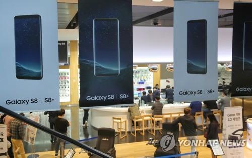 Samsung ganó un 46,29 % más en el primer trimestre del año