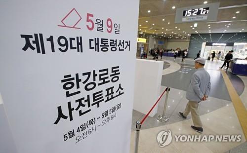 Arranca voto anticipado en Surcorea