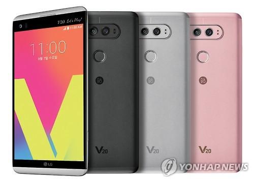 El V20 de LG Electronics Inc.