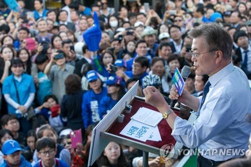 Moon Jae-In, virtual presidente de Corea del Sur